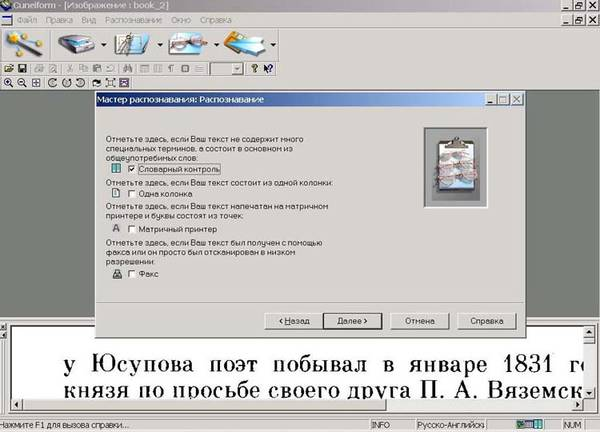 scansoft pdf converter free download for windows 7
